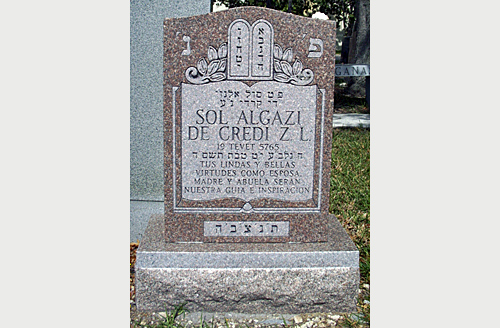 Pictures Of Upright Monuments With Jewish Imagery Symbols