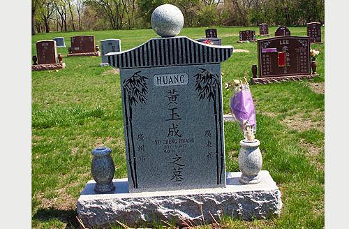 Chinese Memorial On Base With Two Vases For Huang Family